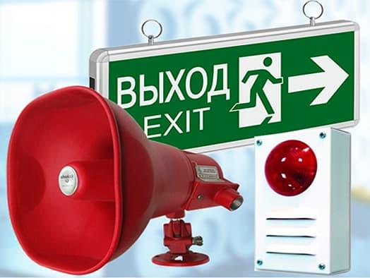 Оборудование для лицензии МЧС в СПб