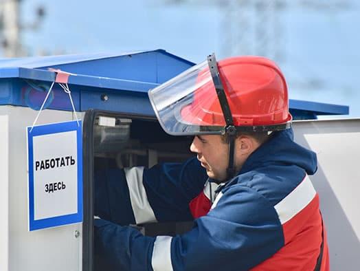 Аутсорсинг специалистов по охране труда в СПб