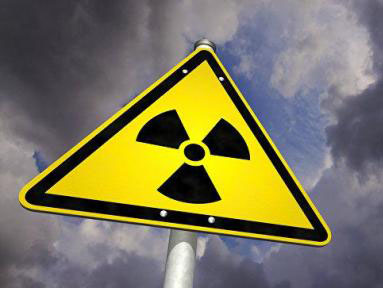 Обучение радиационной безопасности в СПб